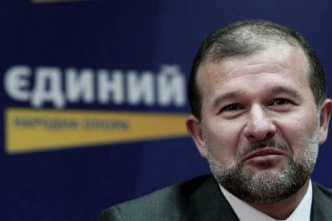 Блудний син Балога написав листа Януковичу