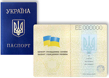 Кроки по відновленню паспорта