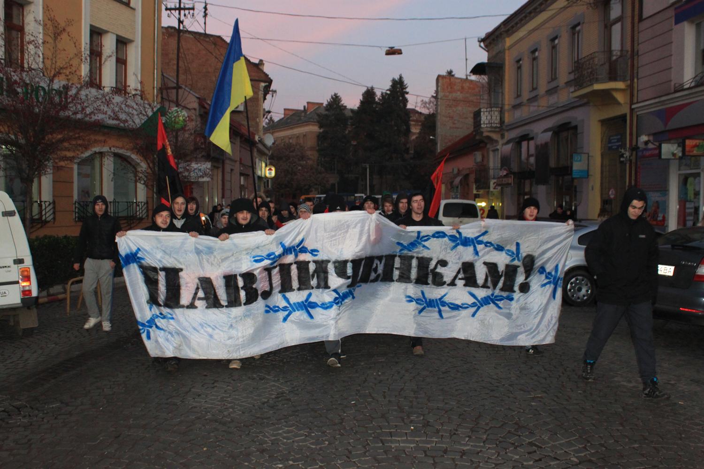В Ужгороді «Карпатська Січ» провела марш-протест «Свободу чесним!» (ФОТО, ВІДЕО)