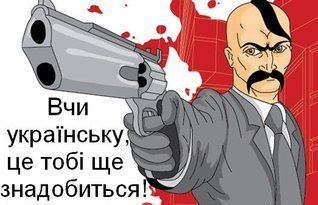 Українська мова – Дар Божий!