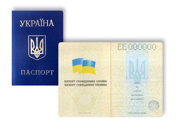 Білоруси затримали закарпатку з підробним паспортом