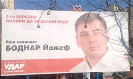 На Закарпатті єдиний кандидат від опозиції знявся на користь контрабандиста з УДАРУ