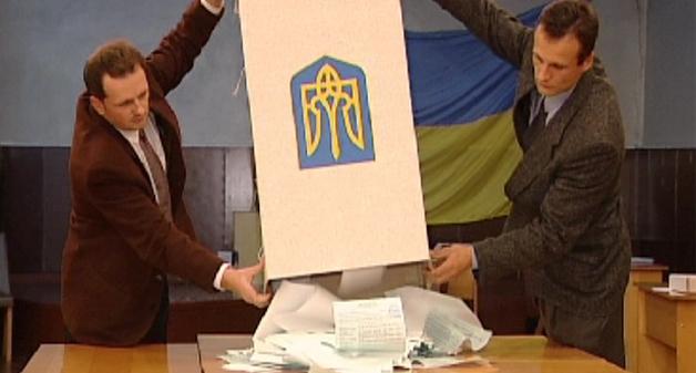 Регіонали почали підготовку до позачергових парламентських виборів