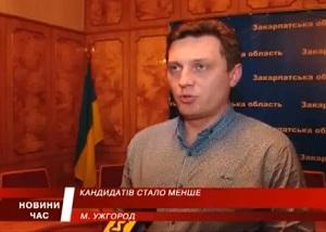 На довиборах в Закарпатську облраду знялося дві третини кандидатів (відео)
