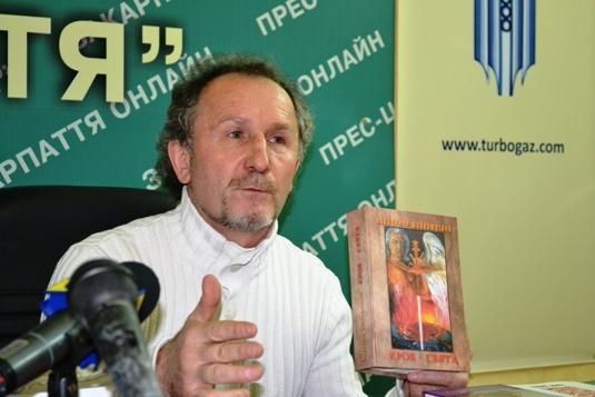 У прес-центрі «Закарпаття» презентували  книгу Володимира Шовкошитного  «Кров – свята»