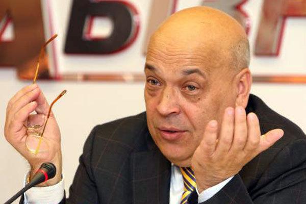 """Генадій Москаль опублікував на українській мові зміни до закону """"Про Угорське громадянство"""""""