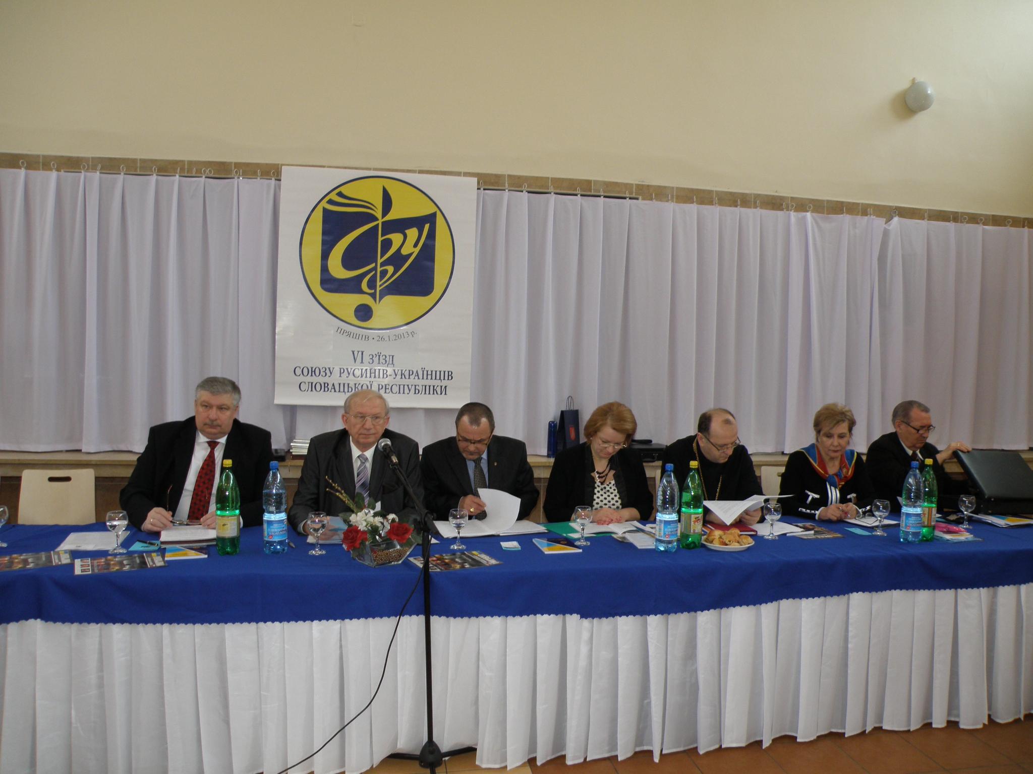 В Пряшеві відбувся VІ з'їзд Союзу русинів-українців Словацької Республіки