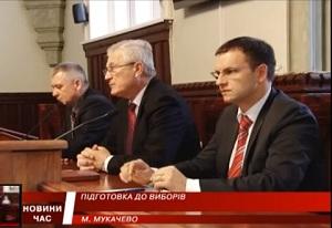 У Мукачеві готуються до силового варіанту на виборах (відео)