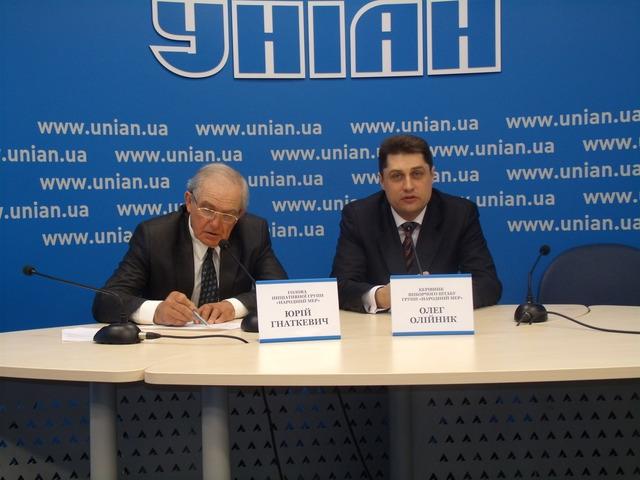 Українська партія за  «Народного мера»
