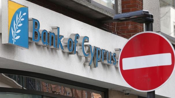 Кіпр обмежив видачу готівки