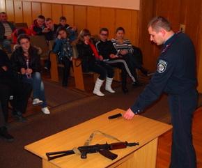 Закарпатські учні відвідали райвідділ міліції