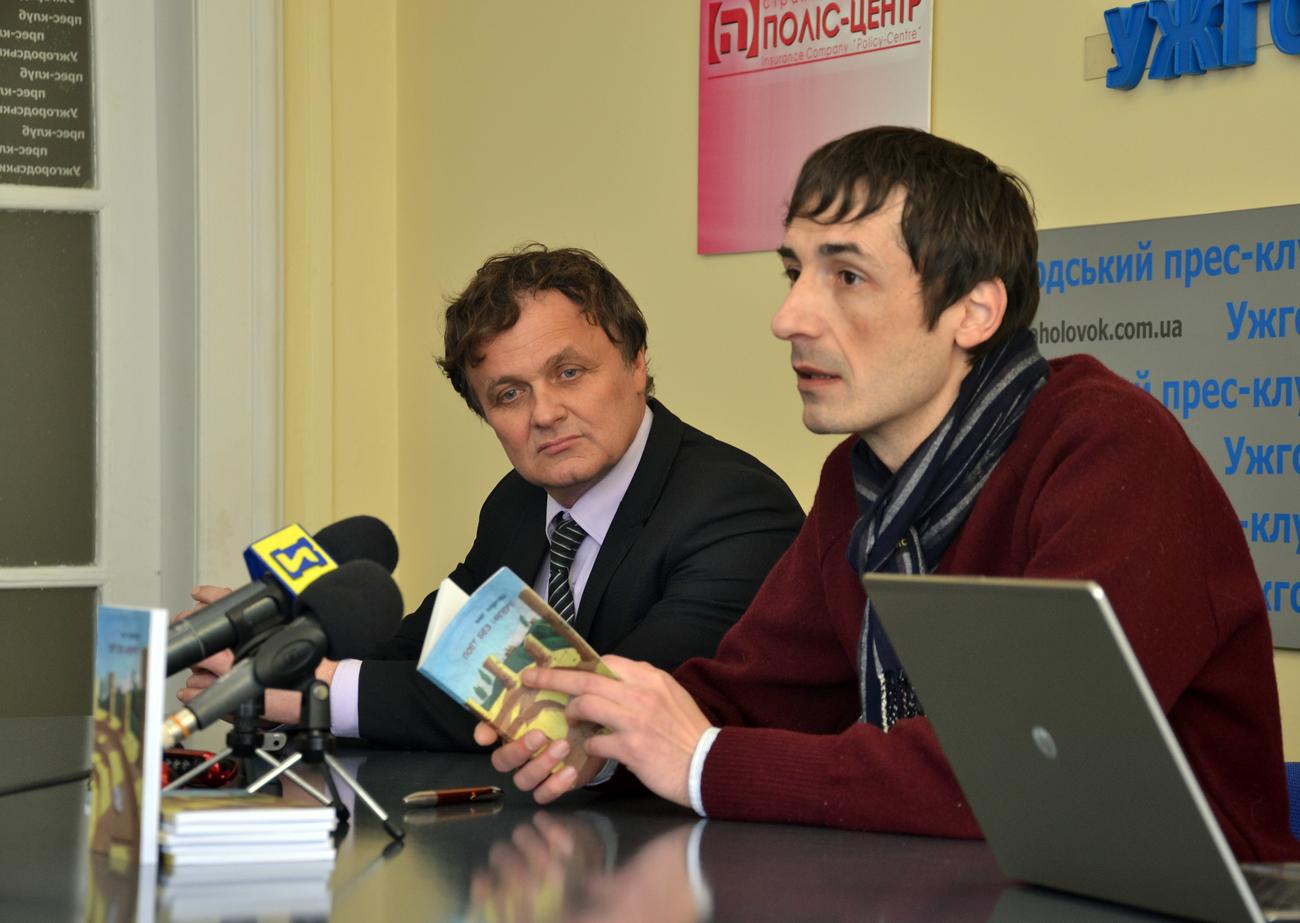 Відомий український поет Олег Короташ відвідав Ужгород