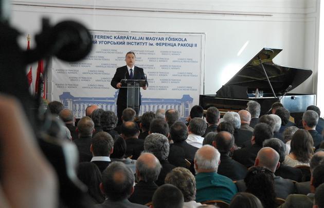 Офіційний Будапешт підігрує українським націоналістам – ДПУУ