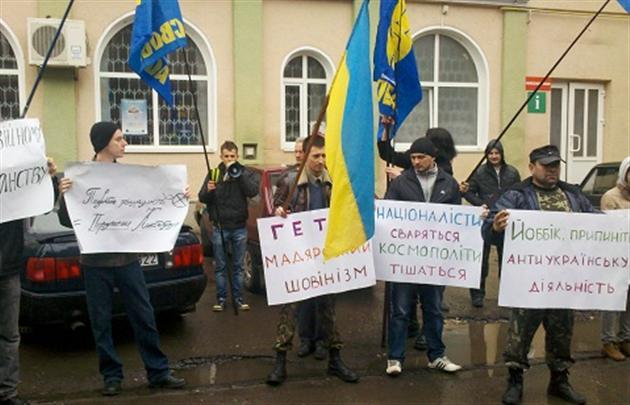 """Націоналісти засудили угорський """"Йоббік"""""""