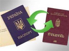 Закарпатські прикордонники завдали удару по подвійному громадянству