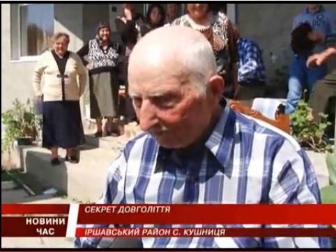 Довгожителеві з закарпатської Кушниці виповнилося 100 років (відео)