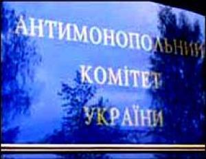 Антимонопольники зацікавилися ужгородськими МАФами