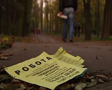 У Мукачеві не виплачують допомогу безробітним