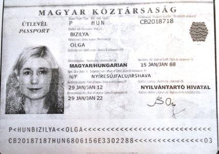 Громадянка Угорщини вирішила стати мером Берегова (документ)