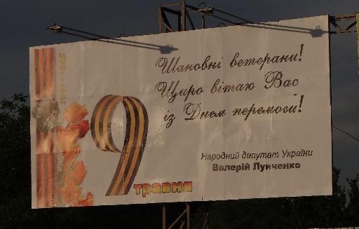"""Закарпатський нардеп від """"Батьківщини"""" підтримав Партію Регіонів (фото)"""