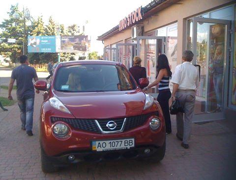 Ужгородські автокобіти геть втратили совість (фотофакт)
