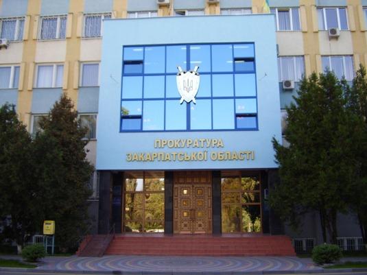 Закарпатська прокуратура вимагає повернути державі землі лісового фонду вартістю понад 4 млн грн