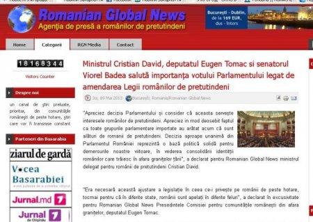 Румунія визнала Закарпатських циган румунами