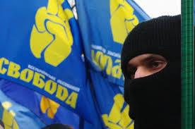 """Керівництво закарпатської """"Свободи"""" призначатиме Балога"""