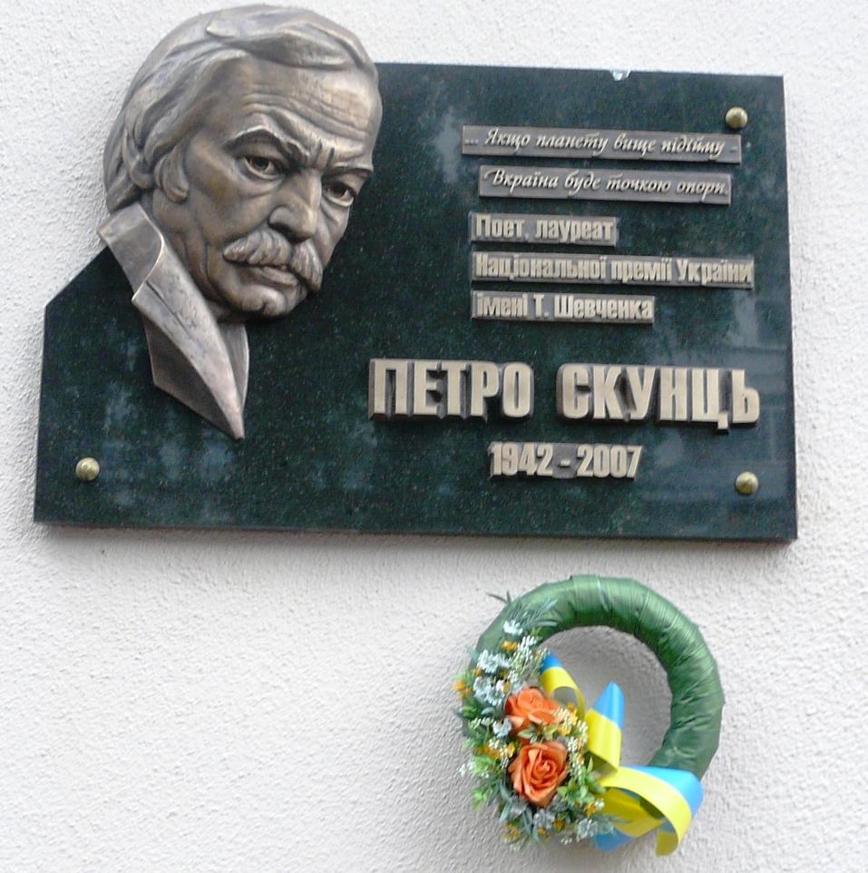In memoria по закарпатськи (відео)