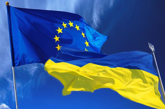 У сусідній Угорщині обговорюють європерспективи України