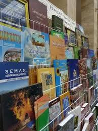 Ярмарок «Книга-фест – 2013» оприлюднив свою програму