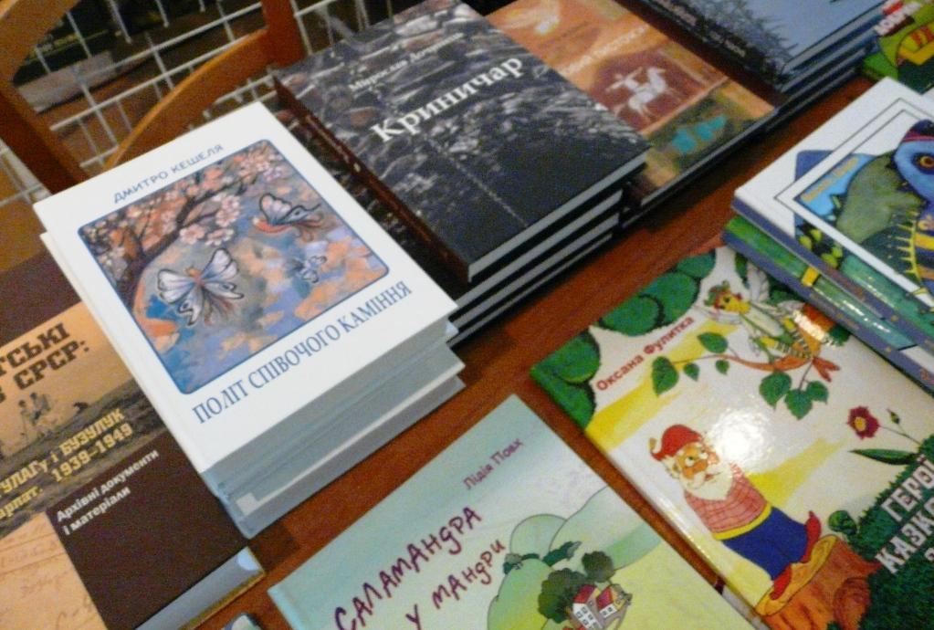 Кошти від лотереї на «Книга-фест» направлять для віддалених бібліотек Закакрпаття