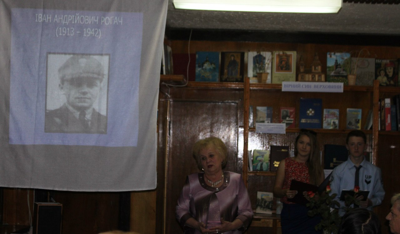 Закарпатські націоналісти вшанували пам'ять Івана Рогача