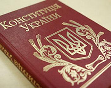 В Ужгороді відзначать День Конституції
