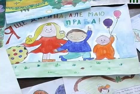 Закарпатські діти намалювали свої права (відео)