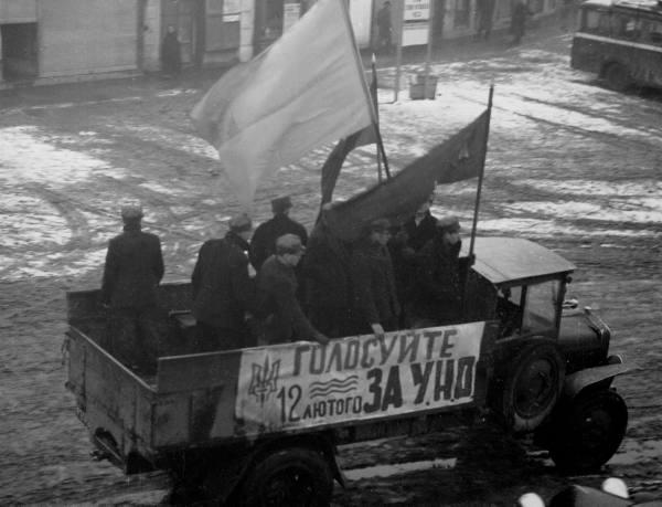 В Ужгороді презентують монументальну працю про Карпатську Україну