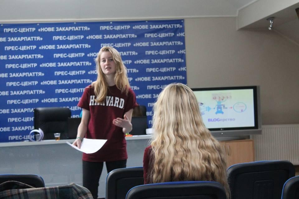 В Ужгороді організували медіа-школу (ФОТО)