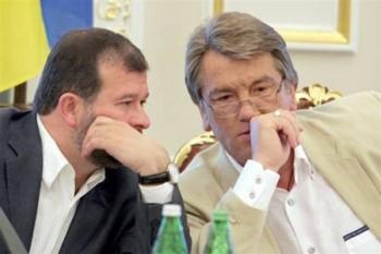 Москаль: «Ниточки від «чорної каси» Партії регіонів тягнуться до Ющенка-Балоги»