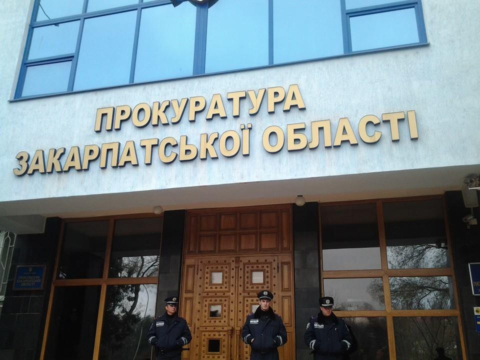 Закарпаття отримало нових місцевих прокурорів