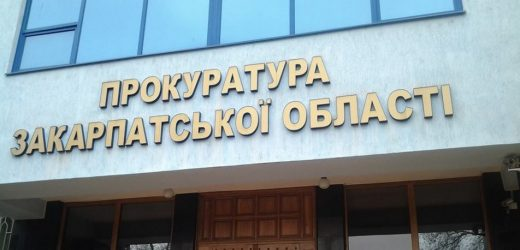 Прокуратура Закарпатської області оскаржила вирок суду за обвинуваченням неповнолітнього у вбивстві школяра з с. Нижня Апша