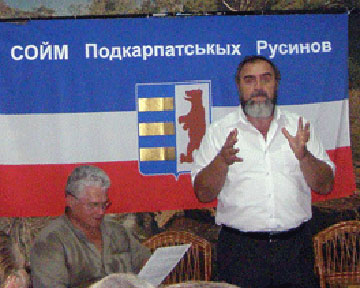 СБУ фіксує активізацію спецслужб РФ на Закарпатті для дестабілізації ситуації в країні (відео)