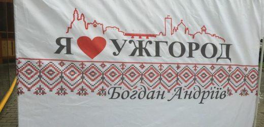 Богдан Андріїв привласнив інтелектуальну власність ужгородця (ФОТО)