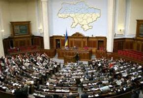 Завтра в Ужгороді розкажуть про роботу закарпатських депутатів у парламенті