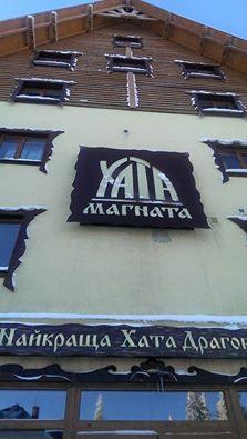 Закарпатська міліція прокоментувала кривавий інцидент на Рахівщині