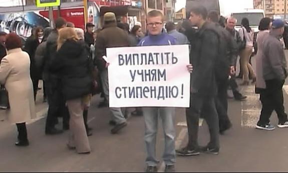 Мукачівська міськрада програла черговий суд у справі фінансування профтехосвіти
