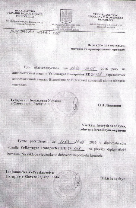 Москаль оприлюднив листа Посольства України в Словаччині, на підставі якого під виглядом дипломатичного вантажу з України намагалися вивезти сигаретну контрабанду