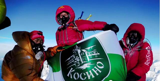 В Косино презентували фільм про підкорення Евересту закарпаткою Іриною Галай (ВІДЕО)