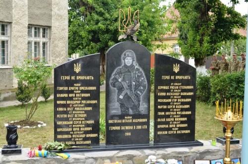 На площі імені майора Постолакі в Ужгороді молитимуться за перемогу над московсько-путінськими окупантами