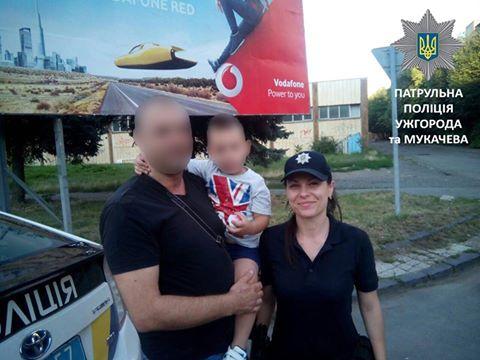 В Ужгороді патрульні допомогли розшукати маленького хлопчика