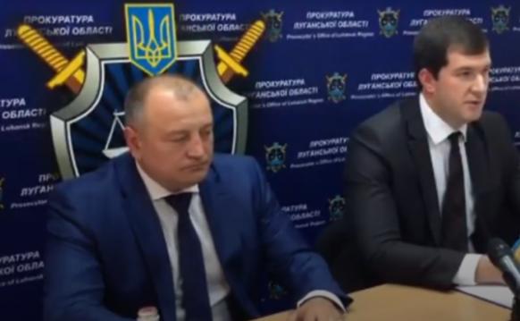 Колишнього прокурора Закарпатської області призначили керувати прокуратурою Луганщини